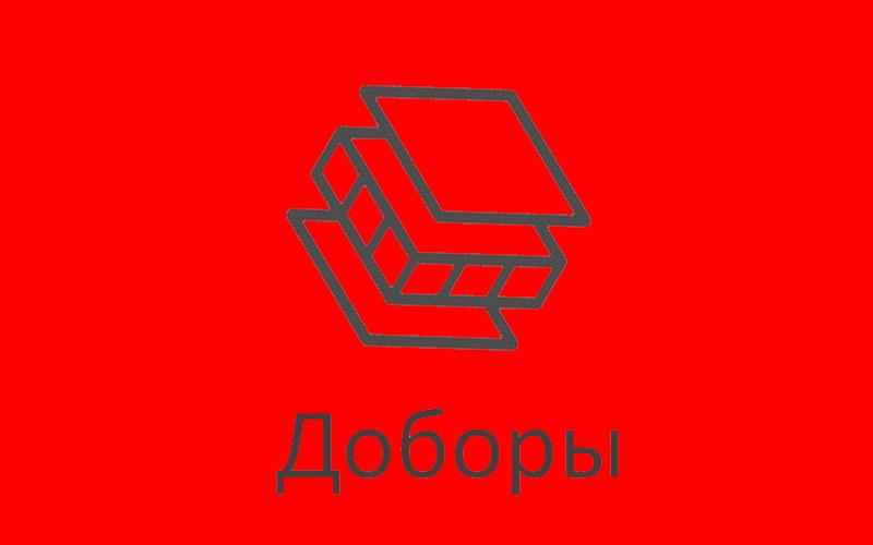 Кровли г Владимир